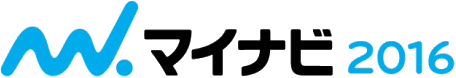 マイナビ2016